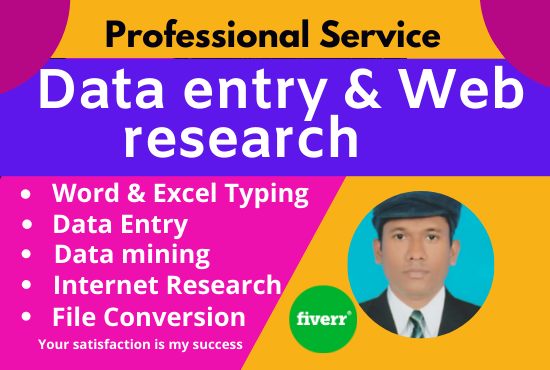 I am a specialist in Data Entry & web research. I will be able to responsibly do all the data anti and web research work of your business  https://www.fiverr.com/share/jyV7La  #UK in Afghanistan #Ukraine #ukulele #ukvanlife # UK in Afghanistan #KatrinaKaifpic.twitter.com/vb91tPR5op