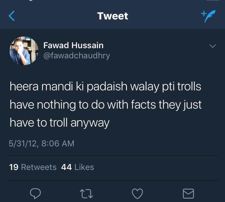"Whatever may be disputes with #FawadChaudhry but I am firmly agree with @fawadchaudhry on his views on #PTI & ""Hira Mandi Ki PADAISH Wale @PTIofficial.... "" @majorgauravarya @ArifAlvi @ShireenMazari1 @AWGoraya @arifaajakia @AliAminKhanPTI @Ali_MuhammadPTI pic.twitter.com/wiAy1gcqTt"