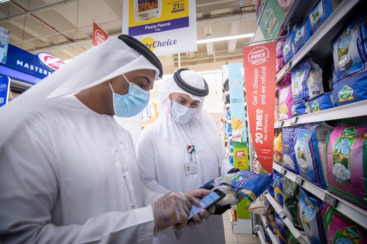 اقتصادية دبي تنفذ 23,735 زيارة تفتيشية منذ إعادة فتح الأسواق في الأول من رمضان، حيث بلغ عدد المنشآت التجارية المستوفية للتدابير الاحترازية 22,328 منشأة، في حين تم إغلاق 122 محلاً ومخالفة  64 محلاً بسبب عدم الالتزام بالتدابير الاحترازية. https://www.mediaoffice.ae/ar/news/2020/May/24-05/Dubai-Economy-conducts-23735-inspections-during-Ramadan…pic.twitter.com/RBUIf2abkB