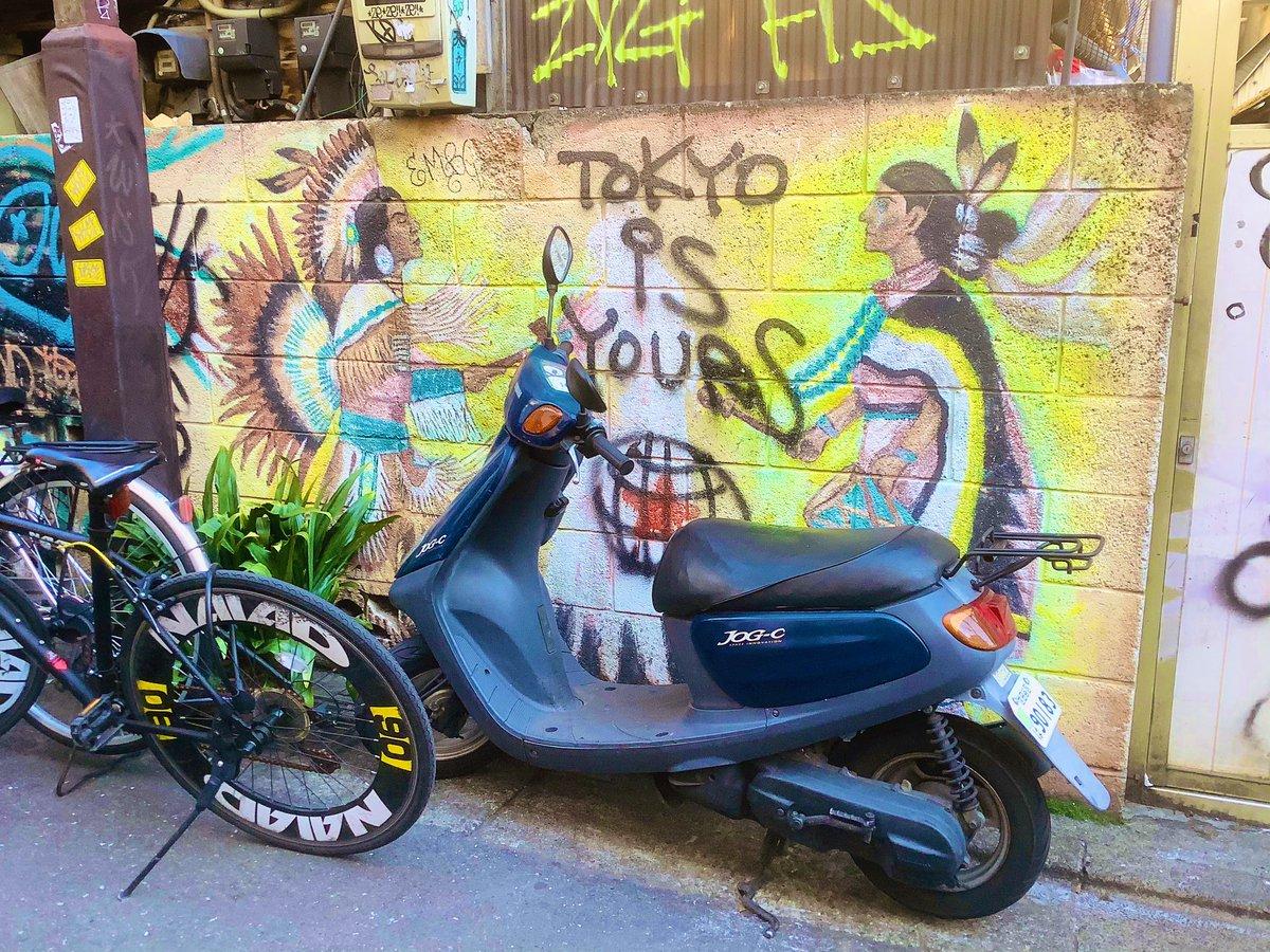 I know Tokyo is mine, Mr. Moctezuma  #東京 #下北沢pic.twitter.com/8n6JO89zGP