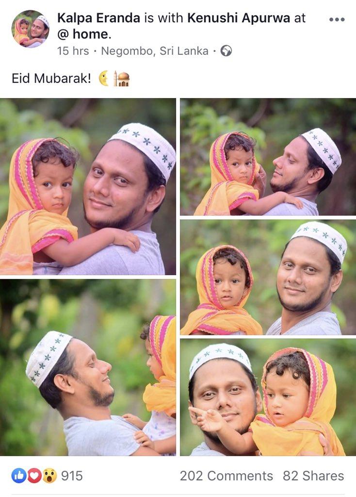 RT @RamalanEisa: Kalpa Eranda, A Sinhala Brother wishes Muslims of Sri Lanka for #EidUlFitr   හරි ලස්සනයි සහෝදරයා 😍 https://t.co/Yv8imkcwfH