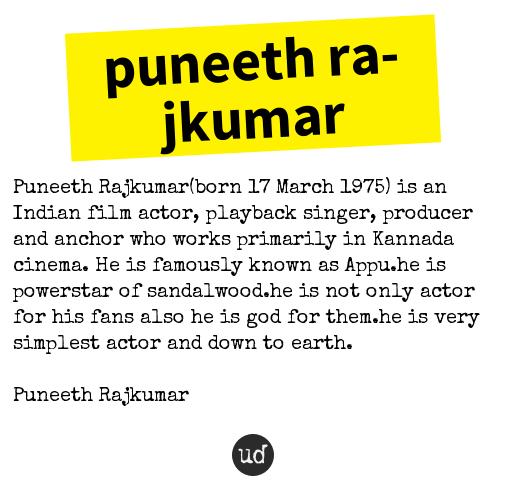 @ShriHari_SPawar puneeth rajkumar: Puneeth Rajkumar(born 17 March 1...