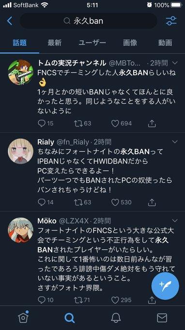 フォートナイト fncs 賞金