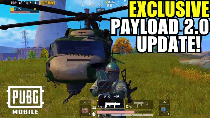 PUBG Mobile Payload Mode 2.0