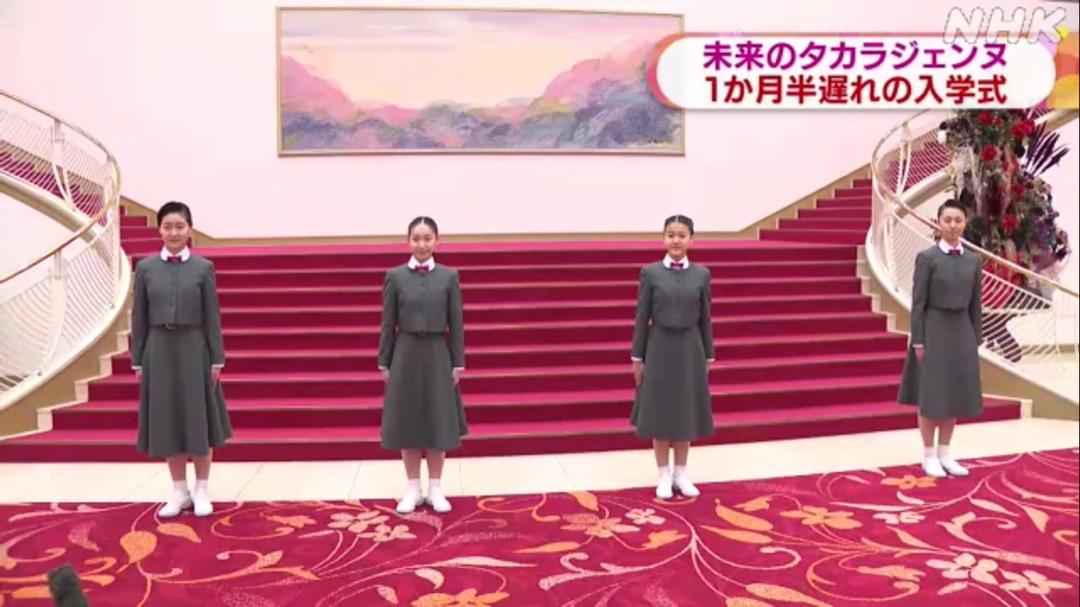 宝塚音楽学校入学式 ー アメブロを更新しました#初嶺麿代#宝塚受験生