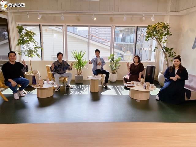 ダイアン津田や藤崎マーケット「やすとものどこいこ!?」で中華定食を作る