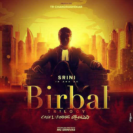 Just watched #BirbalTrilogy , as a sucker for thriller I had watched with great interest and this work didn't disappoint me. Even though it resembles with other works but the genre of film is like that. Also unnecessary comedy has made me uncomfortable. #Recommended #OnPrimepic.twitter.com/hjODiq3pvU – at HMT Swarnapuri Colony, Miyapur