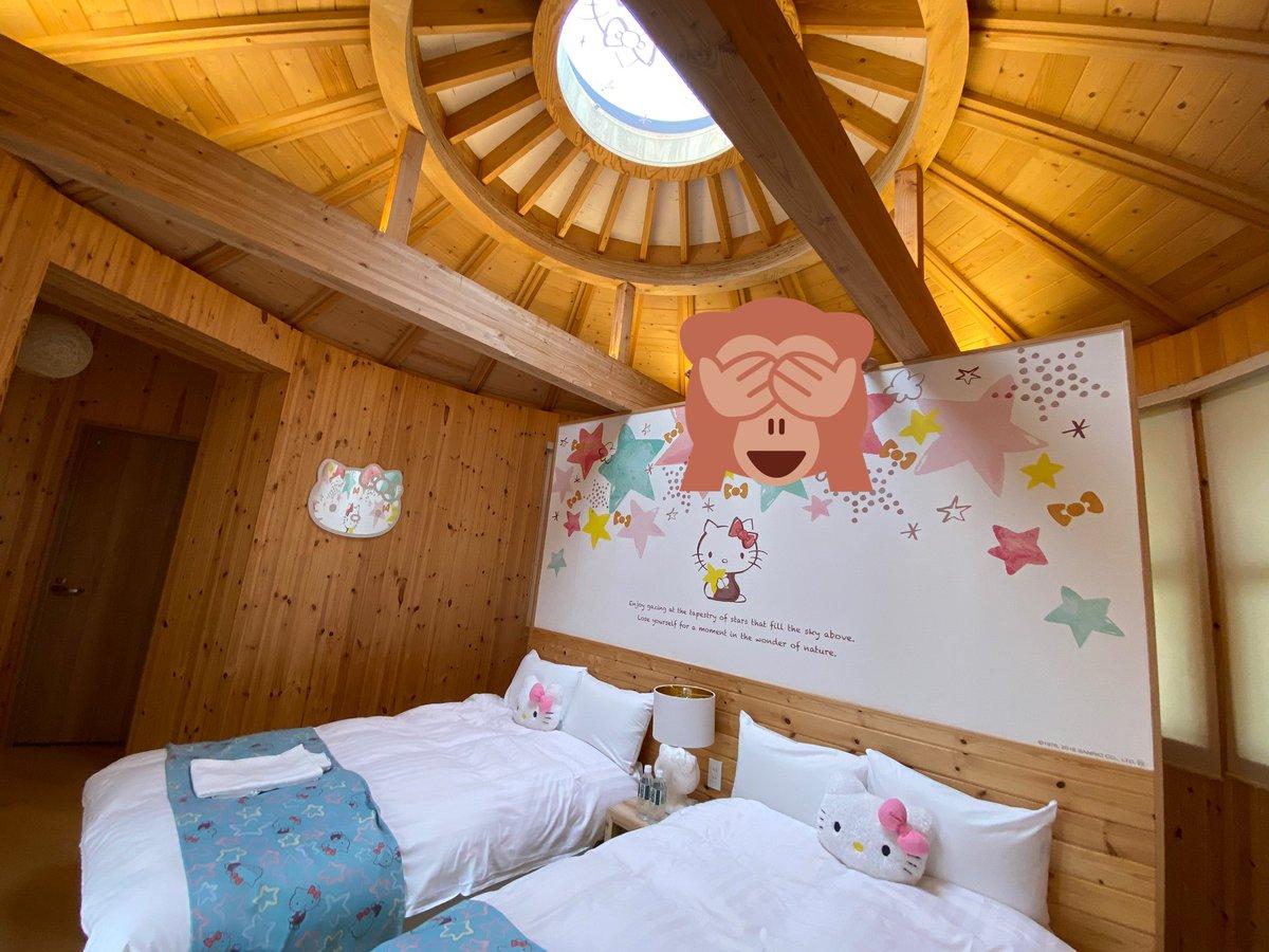 淡路島 キティ ホテル