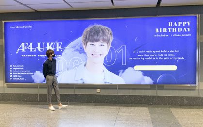 I'm glad that the situation in Thailand got better and Fluke and fans could celebrate his birthday even though there were some inconveniences   #เจ้าแก้มก้อน #fluke_natouch #HappyFlukeDay2020  #MyLovelyFluke24thpic.twitter.com/9xrS3rxMCB