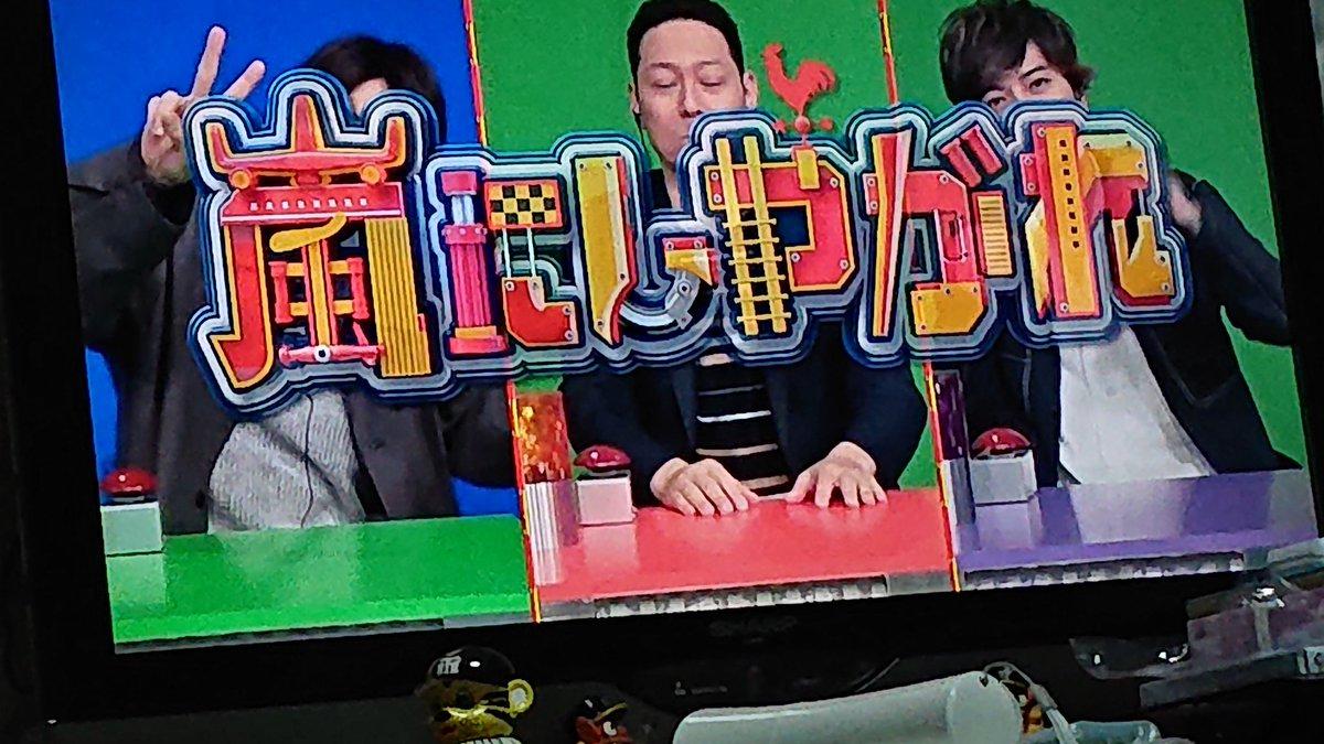 ツイッター 東野 幸治