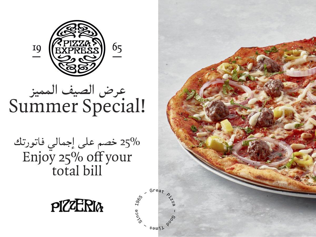Enjoy 25% off your total bill – Dine in only at @PizzaExpressUAE in First Floor . تمتع ب 25% خصم على إجمالي فاتورتك – متوفر فقط داخل المطعم في الطابق الأول، بيتزا إكسبريس .  #AlainmallUAE #alainCity #foodie #foodblogger #foodpics #foodphotography #foodlover #foods  #foodgrampic.twitter.com/8fLjlIZy4a