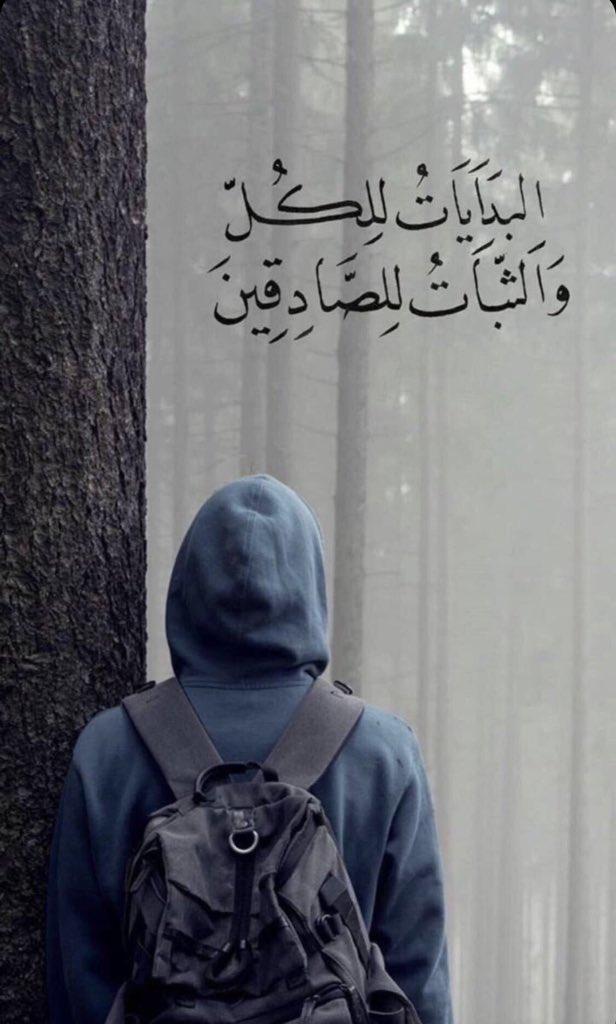 #اهالي_الرياض_يعلنون_التحدي  لا تصالح من أوقف شغَف الأشياء في عينيك ..pic.twitter.com/kVOGGtWspC