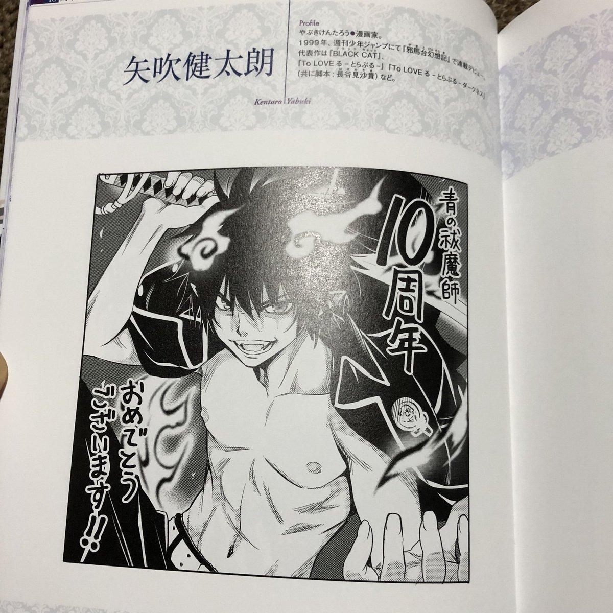 "Ilustración de Kentaro Yabuki para el Artbook del 10° Aniversario del Manga ""Ao No Exorcist"" (Blue Exorcist) de Kazue Kato. Serializado en JUMP S.Q. (dónde se publicó Darkness).  Eligio al protagonista: Rin Okamura.  fedekun  #AoNoExorcist #青の祓魔師  #矢吹健太朗 #KentaroYabuki https://t.co/g7lIQl5Zvf"