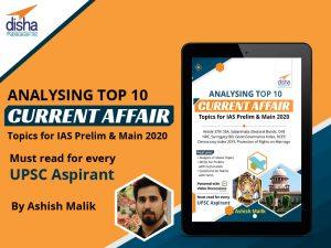 Analyzing Top 10 Current Affair Topics for IAS Prelim & Main 2020 For more details go to http://dishapublication.com  and click on Free downloads Button.  #IAS #IAS #book #upsc #book #list #pdf #upsc #book #list #hindi #recommended #books #IAS #beginners #IAS #quorapic.twitter.com/TIjEcfCoiR