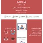 Image for the Tweet beginning: ورشتنا القادمة هي ورشة التأمل