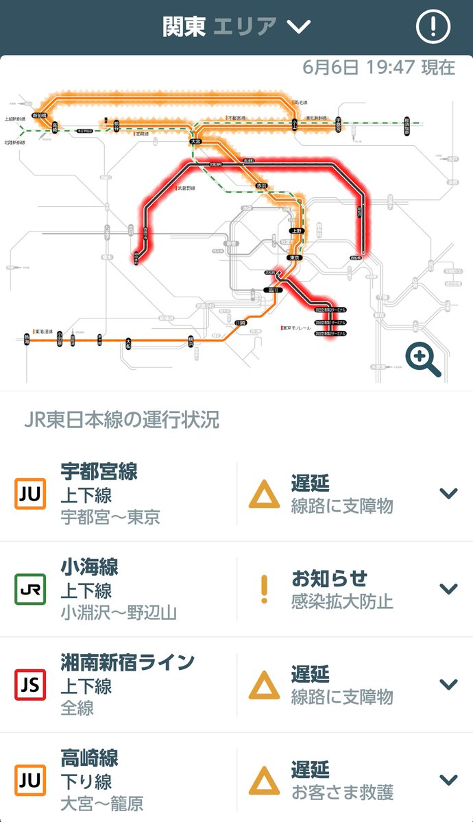 上野 東京 ライン 運行 状況