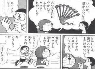 """遠山知秀@張紫雲 on Twitter: """"ちなみにコチラは…本来、分かれた状態を ..."""