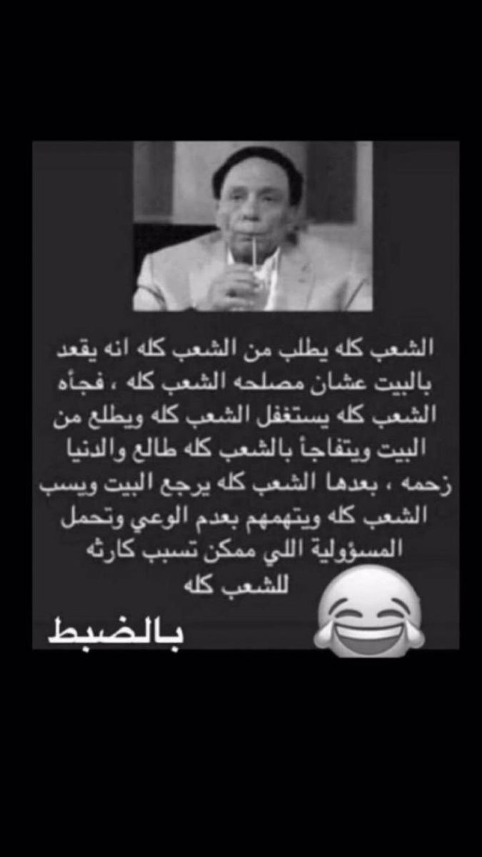 هههههه https://t.co/nS6hcameBz