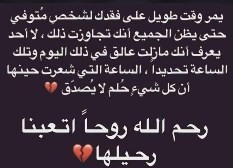 صدقه ل ابي واخي Allah Yr7mk Twitter