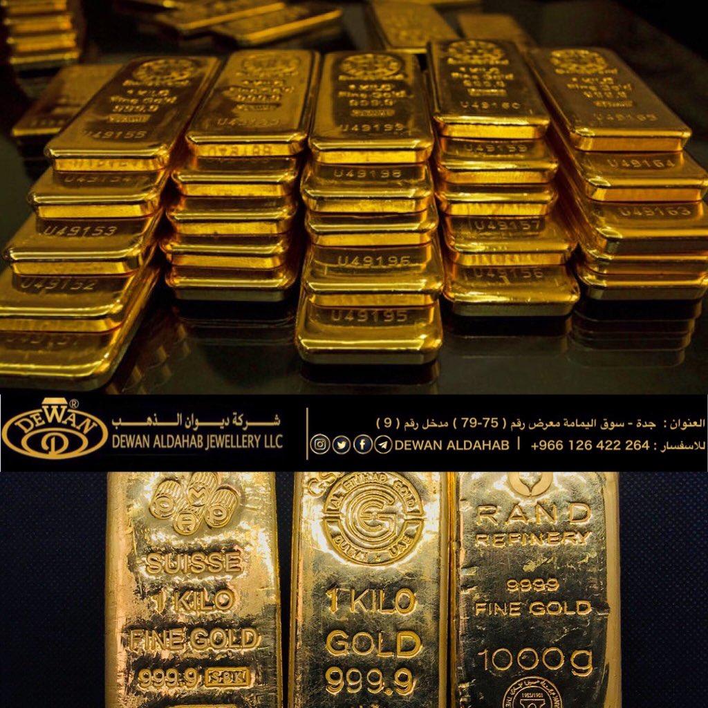 ديوان الذهب