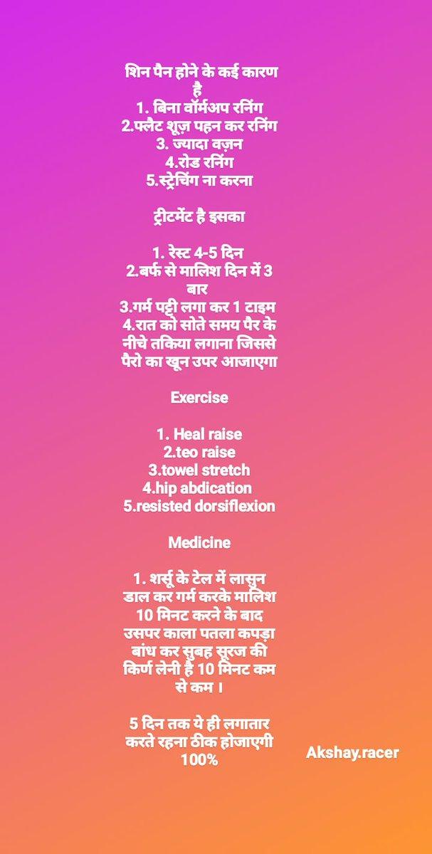 How to remove shin pain  #akshayracer  #running #run #runner #fitness #runners #instarunners #trailrunning #training #runningmotivation #runnersofinstagram #k #marathon #sport #runhappy #motivation #instarun #workout #instarunner #garmin #fit #marathontraining #trail #gympic.twitter.com/X7mUtJFUjG