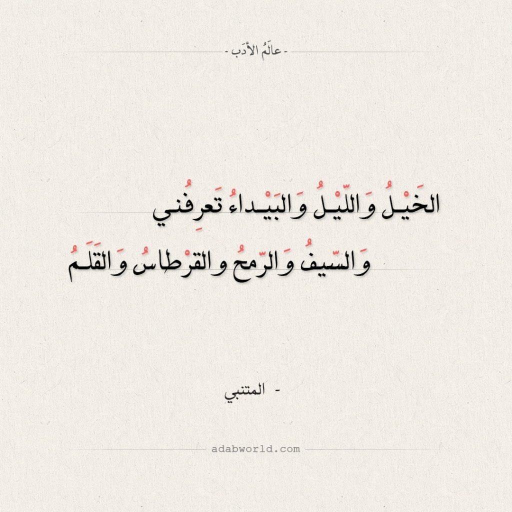 سعود بن محمد بن حسن V Twitter