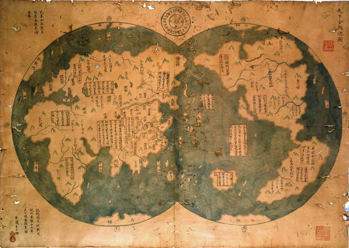 Rakesh Bhatia On Twitter Did China Discover America This Is Map Of China Of 1418 It Depicts China In The Centre Of The World As It Is The Middle Kingdom In This