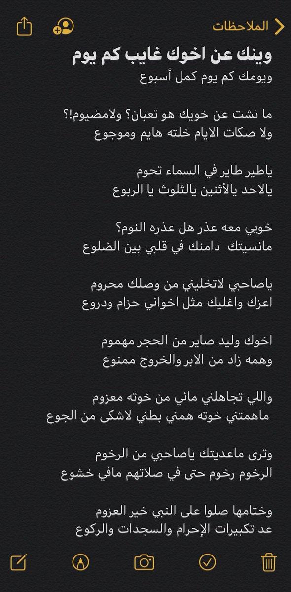 بثبات توسط عجل مدح الرجال الكفو تويتر Allusacars Com