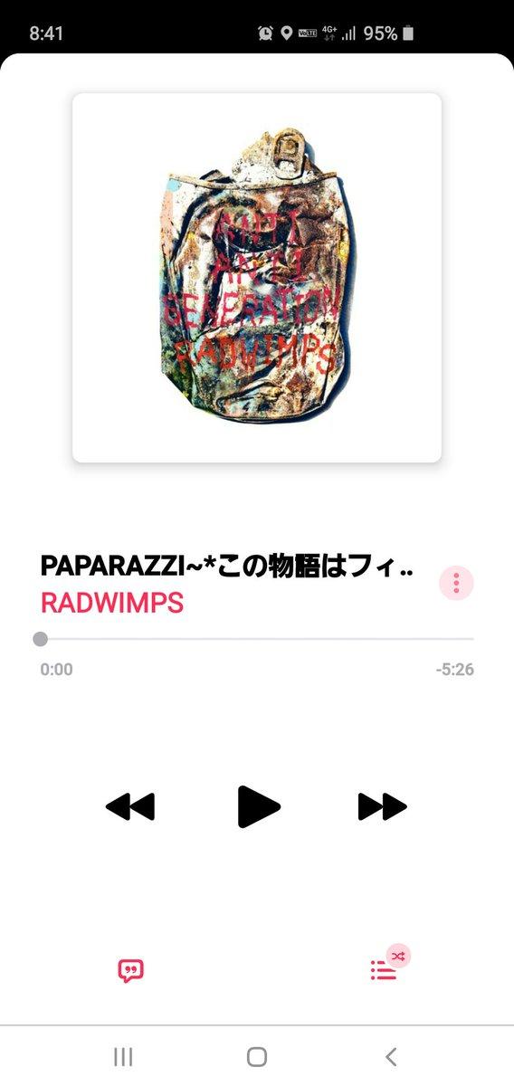 益子くんにはRADWIMPSのPAPARAZZIを聴かせたい pic.twitter.com/BS8n9DQpe9
