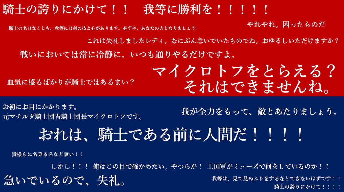 幻水総選挙運動 のyahoo 検索 リアルタイム Twitter ツイッター