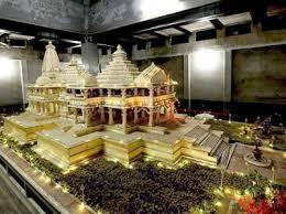 अयोध्या से बड़ी ख़बर -राम जन्मभूमि परिसर में भगवान श्री राम के भव्य मंदिर निर्माण के लिए भगवान शिव की आराधना की जाएगी। 10 जून को परिसर में ही स्थित कुबेर टीले पर विराजमान भगवान शिव के रूद्राभिषेक के बाद राम जन्मभूमि पर भव्य राम मंदिर की नींव रखी जाएगी। #Ayodhya #RamMandir