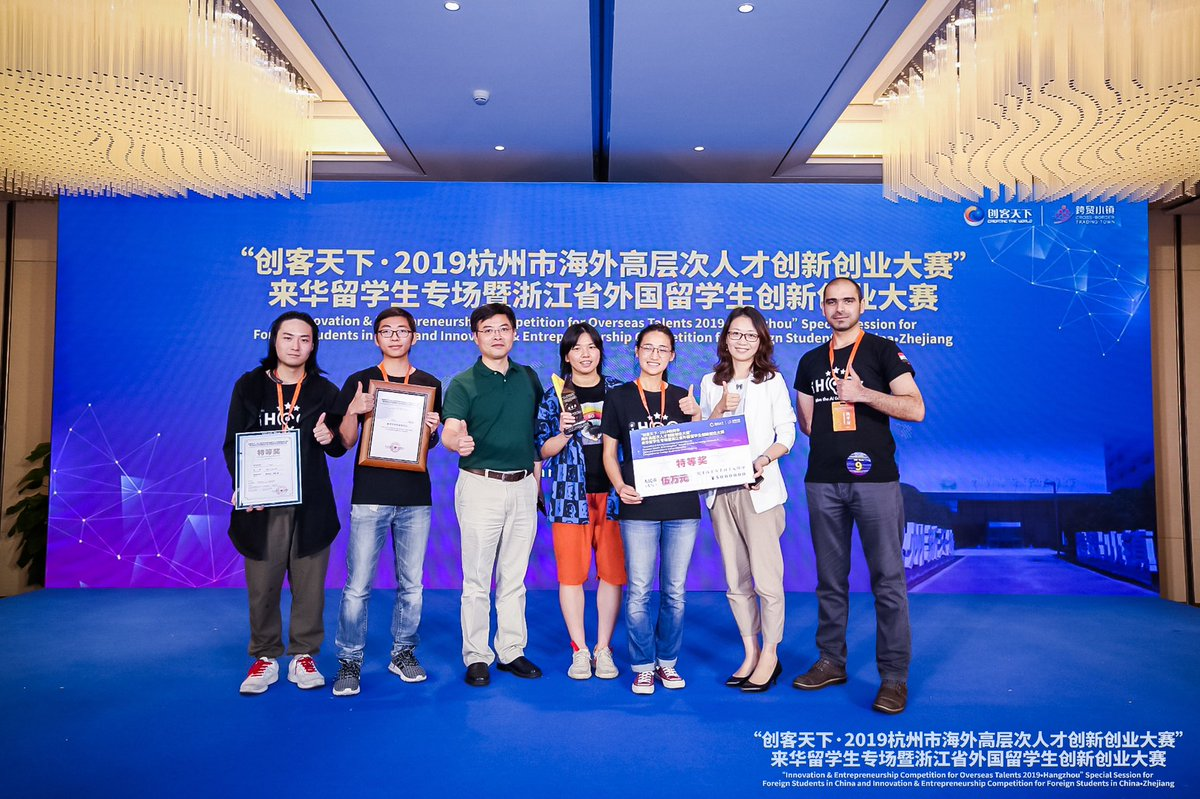 iHe@r got the: Outstanding winner First winner award Priority guidance project in the Innovation and Entrepreneurship Competition for Overseas Talents in China.  02/06/2019 pic.twitter.com/DZeLI2sWXN