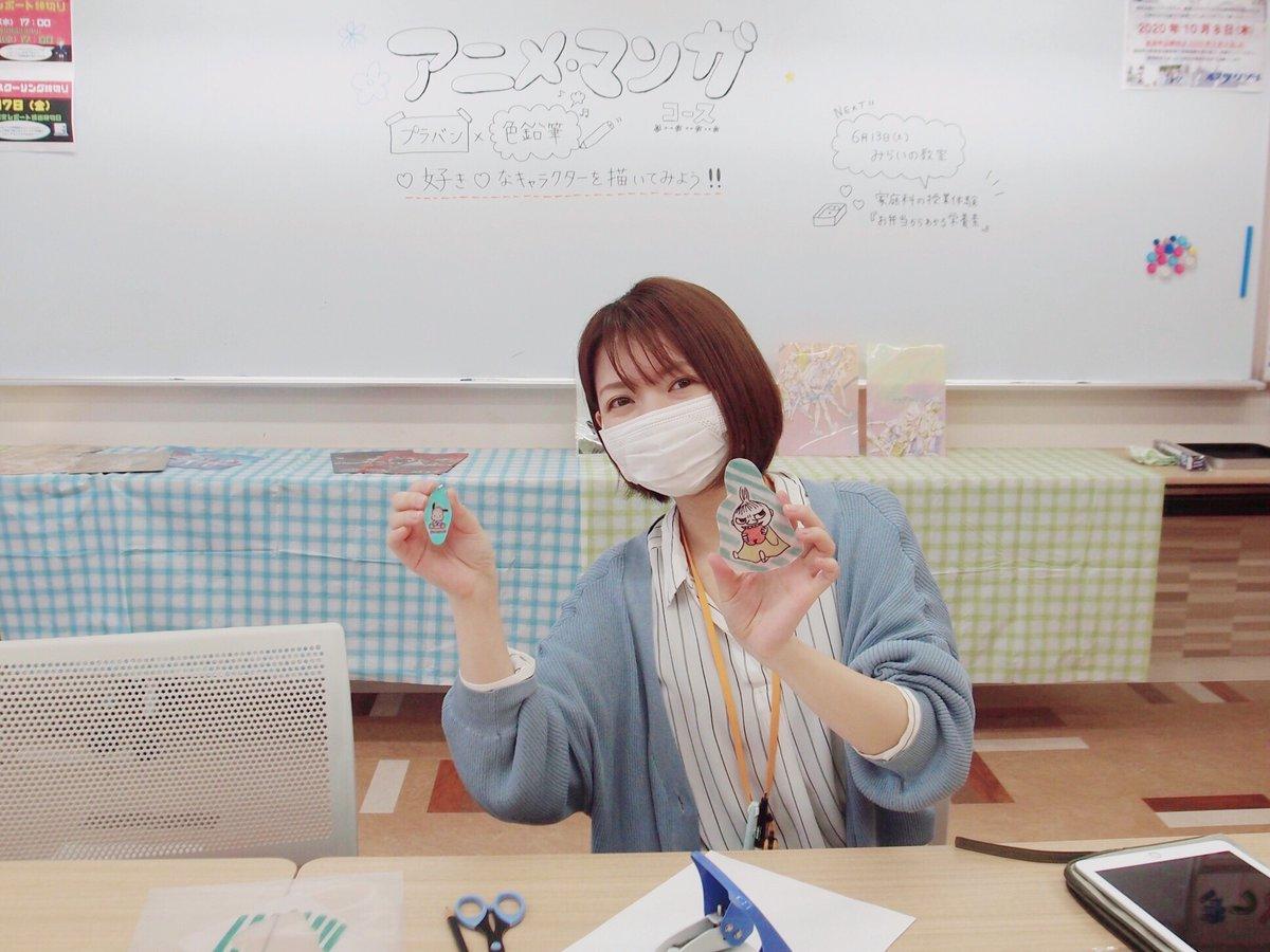 飛鳥 未来 高校 札幌