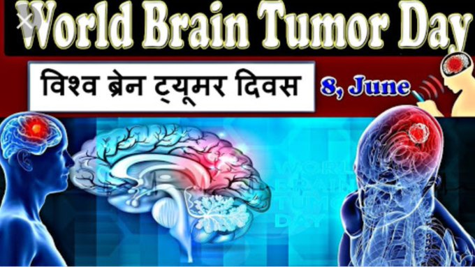World Brain Tumor Day - 8 June