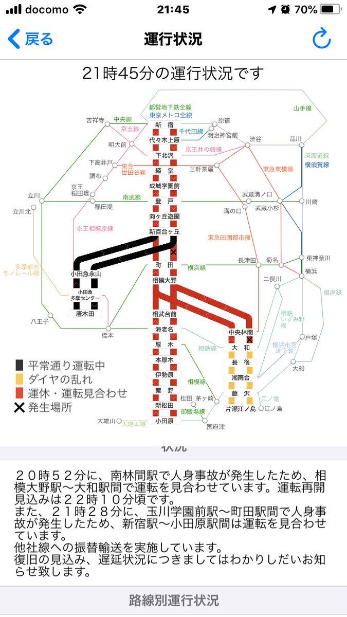 状況 運行 小田急 線