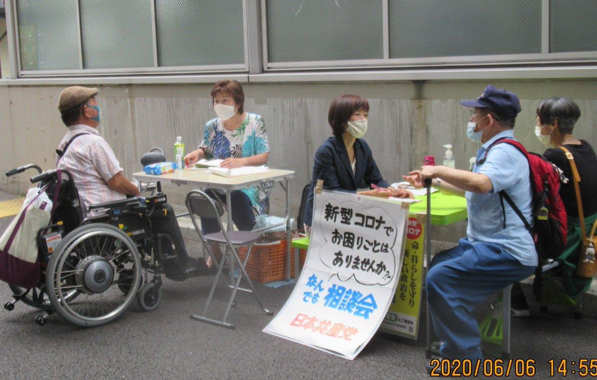 北海道経営持続化臨時特別支援金 入金