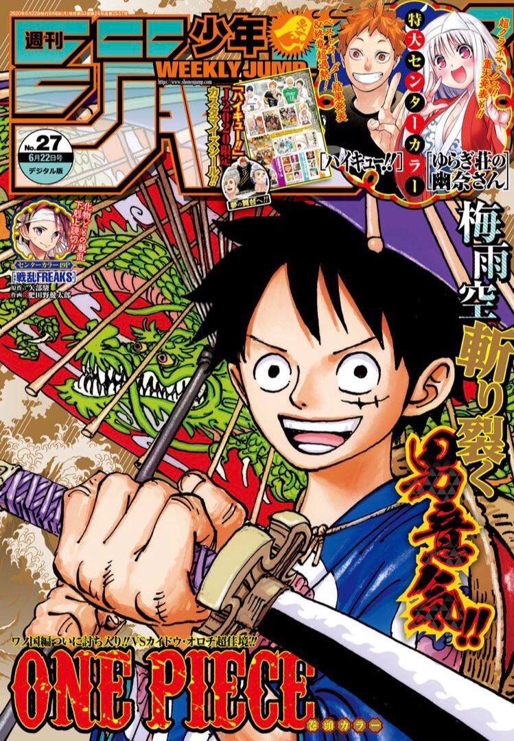 「To LOVEる -とらぶる-」矢吹健太郎、少年ジャンプで新連載『あやかしトライアングル』次号でスタート