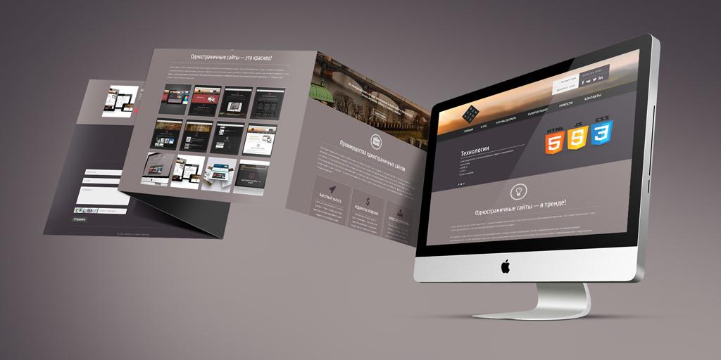 Создание сайтов москва сегодня концепция создания веб сайта