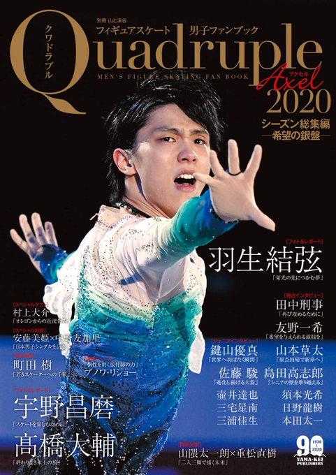 maggio/giugno 2020 magazine
