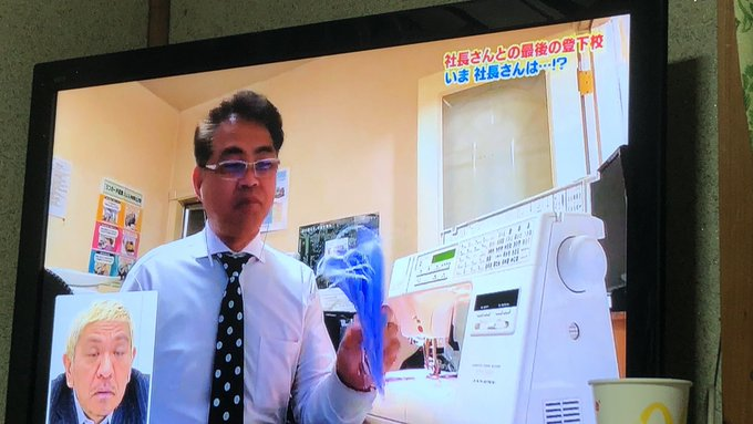増田 沙織 探偵 ナイトスクープ