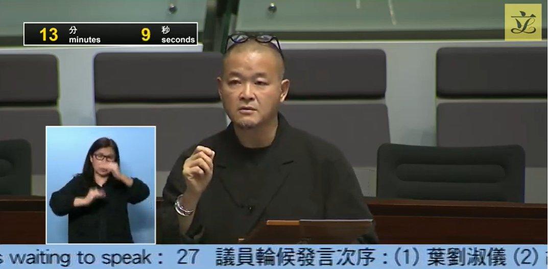"RT damon_pang: #HongKong Social work sector lawmaker Shiu Ka-chun read out the lyrics to the #HongKongProtests song #GlorytoHongKong to wrap up his speech on the controverisal national anthem bill in #LegCo   ""Build a free, glory, #HK"" https://t.co/cQPMPhDAFh via rthk_enews"