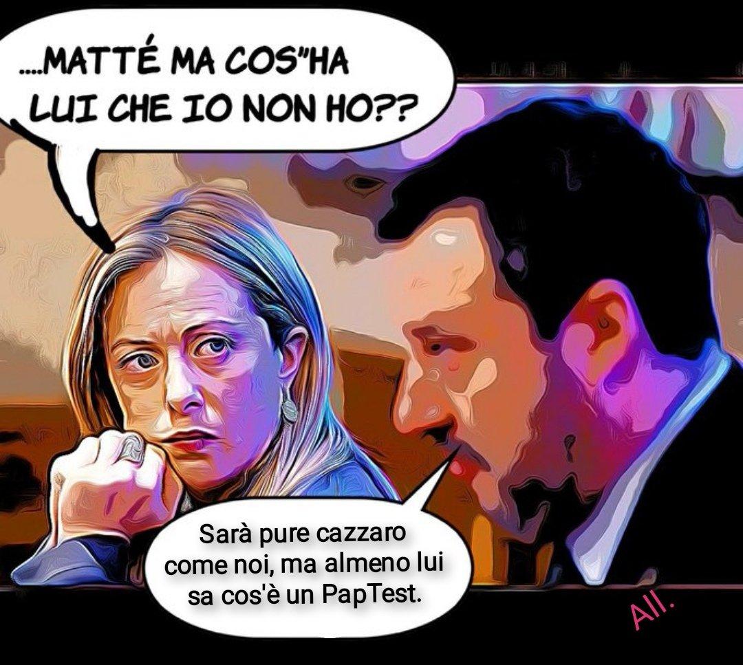 #paptest
