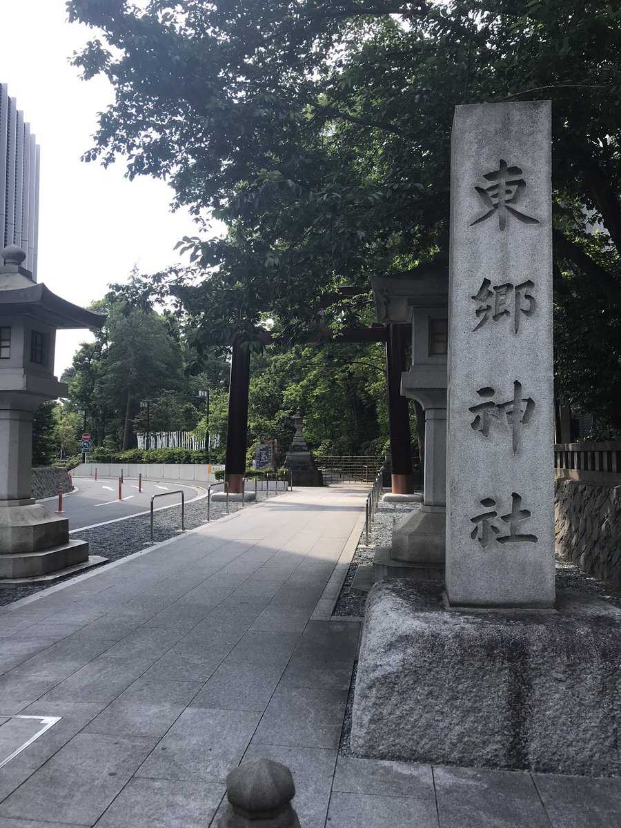 今日は日本海海戦の115周年記念日なので東郷神社にお参りして来ました。令和の日本経済も「天気晴朗なれども波高し」です。日本の幸運を祈ります。