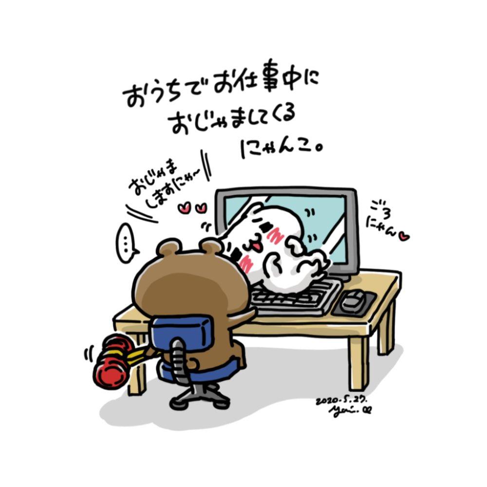 ごろにゃん(*´ω`*)#リアル猫ものまね#在宅勤務 #テレワーク#ピコピコハンマー