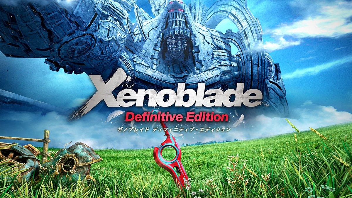 Nintendo Switchで蘇る、ゼノブレイドの「決定版」。 『ゼノブレイド ディフィニティブ・エディション』は本日発売です。
