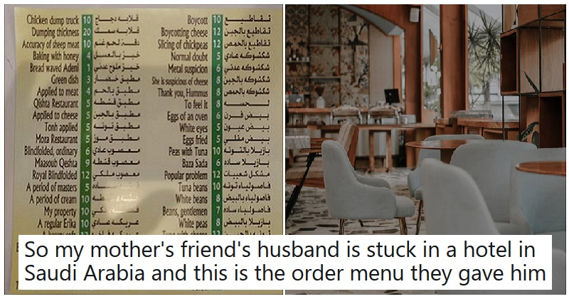 This menu lost something in translation – but gained so much more. thepoke.co.uk/2020/05/27/men…
