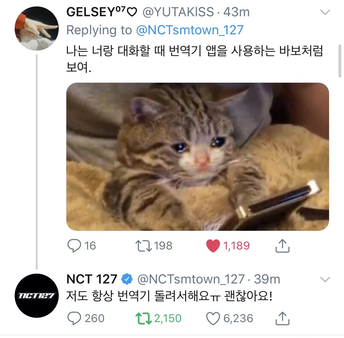 fan: i look like a fool using a translator to talk to you jungwoo: i use the translator frequently, it's okay!   jungwoo  <br>http://pic.twitter.com/Eg5vafFrGR