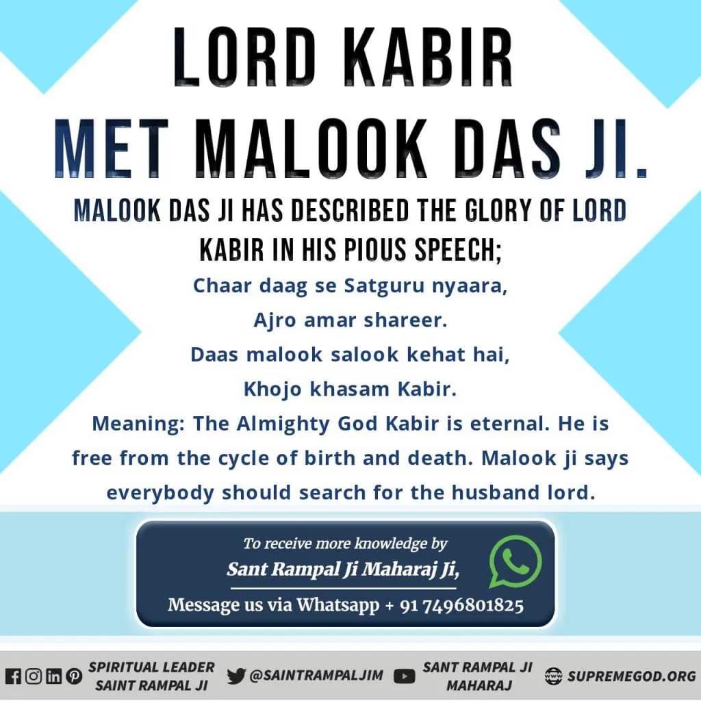 #Witnesses_of_godkabir kabir is the God Saint Rampal Ji Muluk Das G. Divine Malau Das G. has described God's God in his voice. Satguru Nalra, four-stains, Ajo Narrative body. Das Mulu Saloun said, Seco, Kabs Kabir ..pic.twitter.com/hZG83GIQZO
