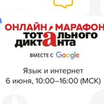 Image for the Tweet beginning: Хайпить, стримить, лайкать — сколько
