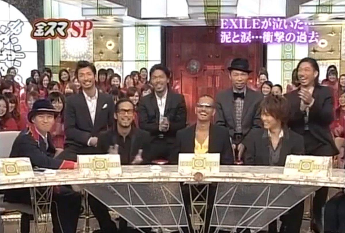 【EXILE】5/29金 20:57-TBS「中居正広のキンスマSP」EXILE 奇跡の誕生物語
